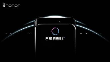 Honor Magic 2 with the upcoming Kirin 980 announced in IFA Berlin.