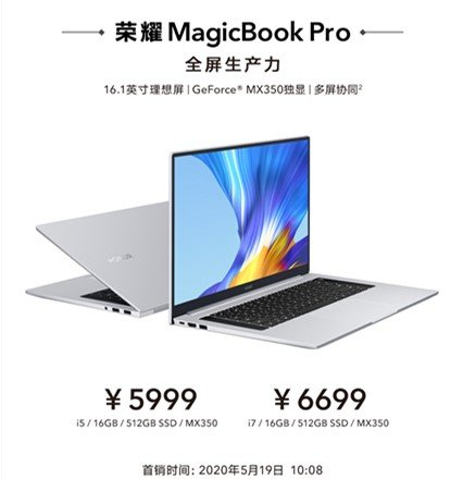 Honor MagicBook Pro 2020 with up to Core i7-10510U CPU & GeForce MX350 GPU launched