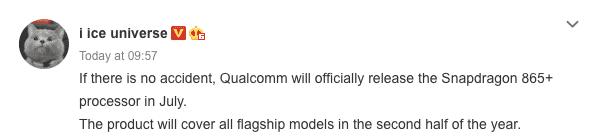 Qualcomm Snapdragon 865+ Release Statement_TechnoSports.co.in