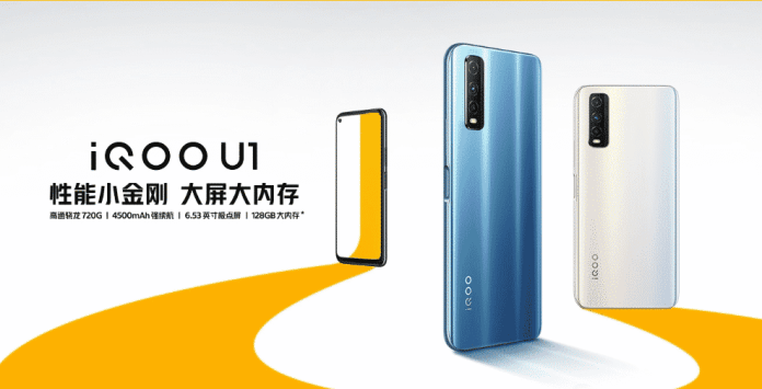 iQOO U1 launched with Snapdragon 720G, 48MP triple camera, and 4,500 mAh battery