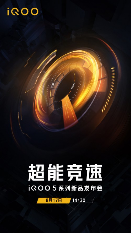 iQoo 5 Series With 120W Fast Charging coming on August 17