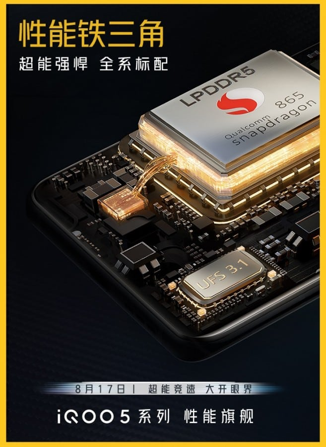 iQOO 5 will arrive with Snapdragon 865 and 120W fast charging