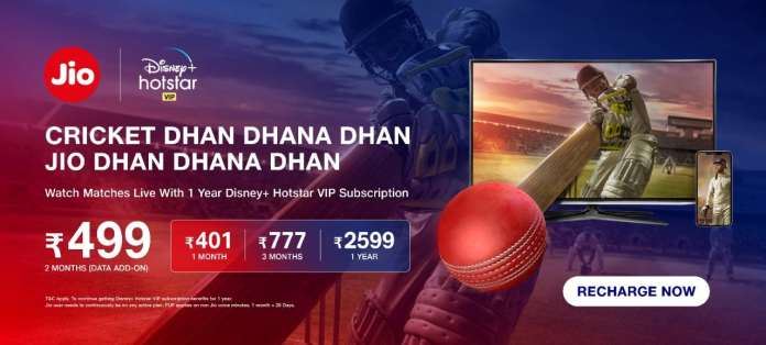 Jio brings new Cricket Dhan Dhana Dhan offer