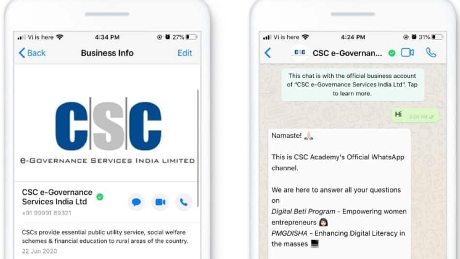 Photo of WhatsApp partners with CSC to launch a chatbot aiming Digital Literacy & Rural Entrepreneurship …