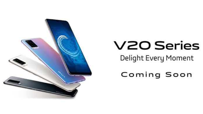 Vivo V20 Series is ready to launch in India soon via Flipkart
