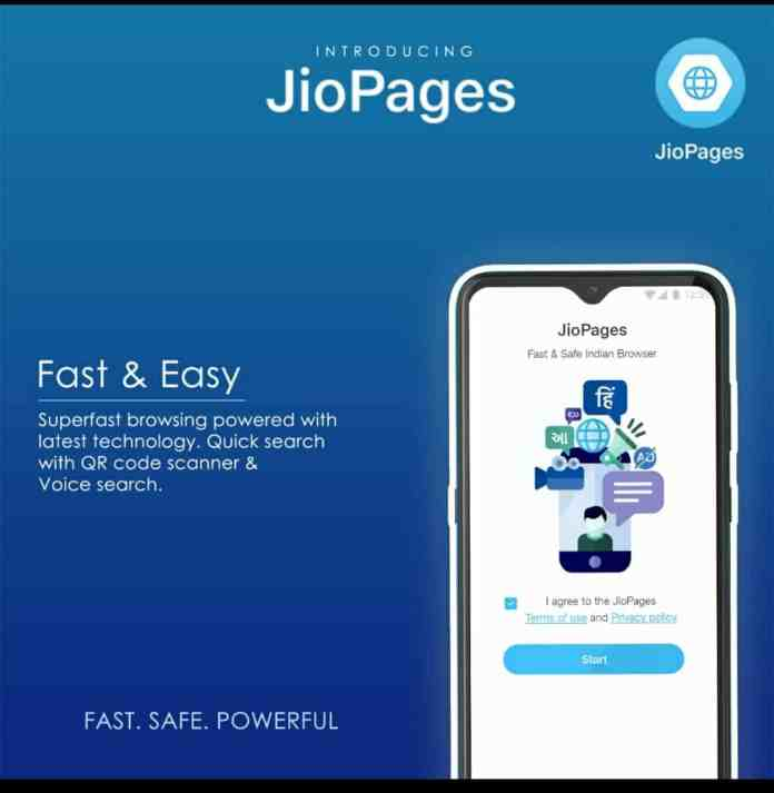 Jio introduces new JioPages - the Made in India browser