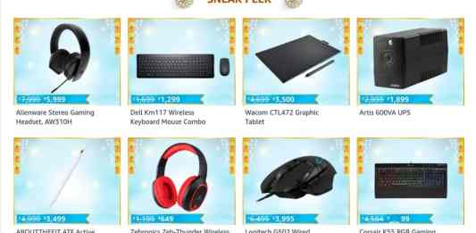 Revealed deals of Computer Accessories for Amazon Great Indian Festival sale_TechnoSports.co.in