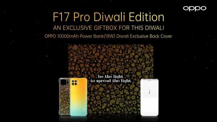OPPO: Add to the festive vibes with these stellar gadgets this Diwali