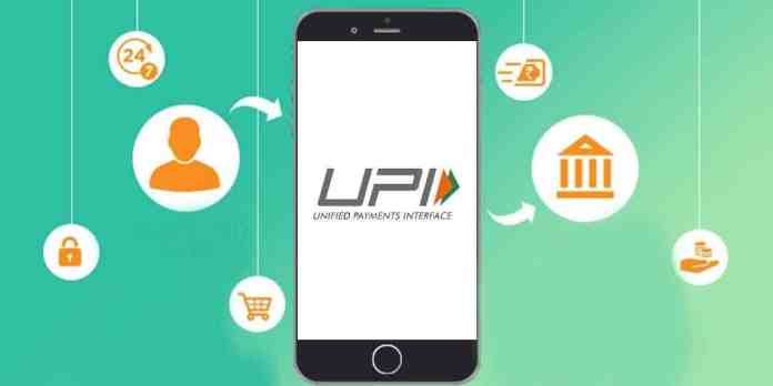 Third-party UPI Services may chargeable from 1st January, Report_TechnoSports.co.in