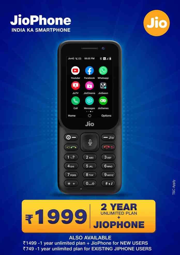 Reliance Jio brings new JioPhone 2021 Offer