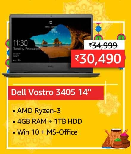 Top offers on Laptop Days at Amazon India