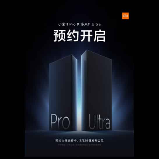 Mi 11 Youth Edition, Mi 11 Pro, and Mi 11 Ultra appears for the last time in official posters ahead of March 29 launch