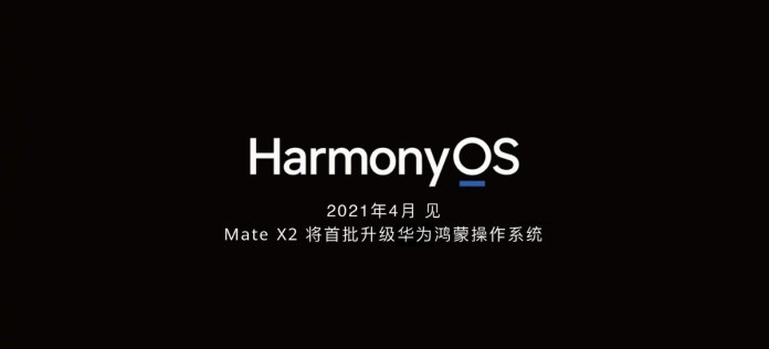 HarmonyOS will start to roll out from April 2021 on Huawei platforms