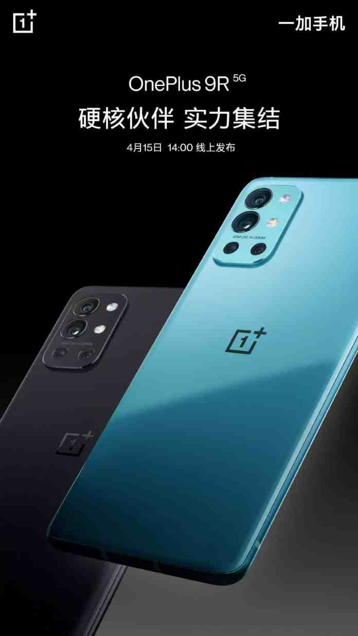 OnePlus 9R 5G Launching on 15th April in China