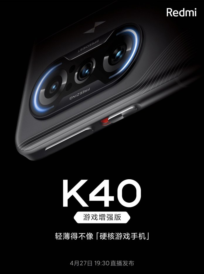 Redmi K40 Game Enhanced Edition is the Gaming Phone launching on April 27 in China