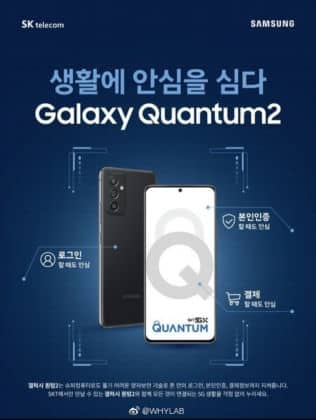 Samsung Galaxy Quantum2 leaked images reveal a 120 Hz refresh rate and Snapdragon 855+ SoC