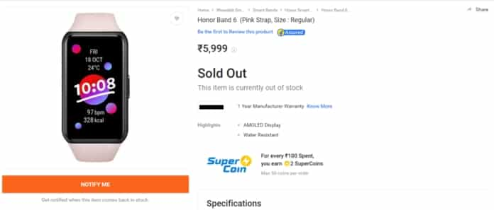 Honor band 6 pricing in India revealed through Flipkart