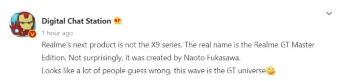 Realme GT Master Edition may come soon....