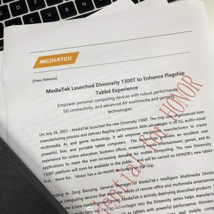 MediaTek Dimensity 1300T SoC may come on July 26, as Honor V7 Pro leaks are out