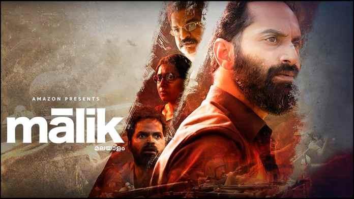 """Malik"": Amazon Prime Video has dropped the trailer of Fahad Faasal's political drama film"