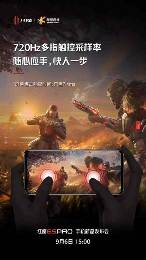 Red Magic 6S Pro will feature a 720Hz Sampling rate and Snapdragon 888+
