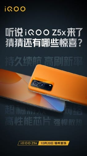 iQOO Z5x Launch Date Set for October 20, specs and details leaked...