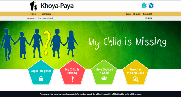 Khoya Paya Indian Government Portal