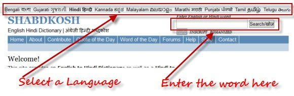 Online Dictionary for Indian Languages