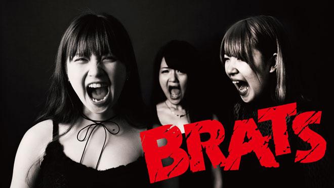 brats_kuromiyarei_kuromiyaaya_hinako_01