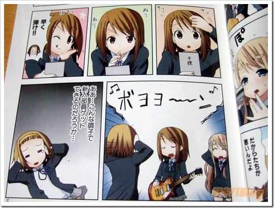 K_ON_Manga_03