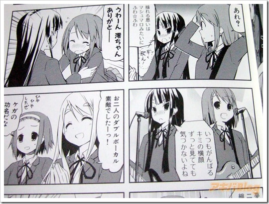 K_ON_Manga_05