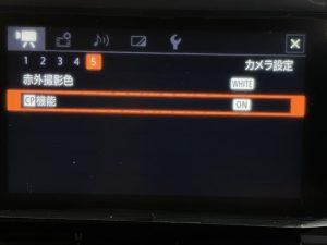 XF400 カスタムピクチャー機能