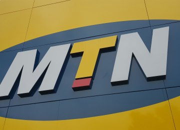 MTN South Africa Launches Airtime Top Up Feature Through WhatsApp