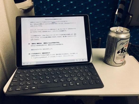 iPad Pro(10.5inch)は最高のモバイルPC。次モデルは不穏。。。