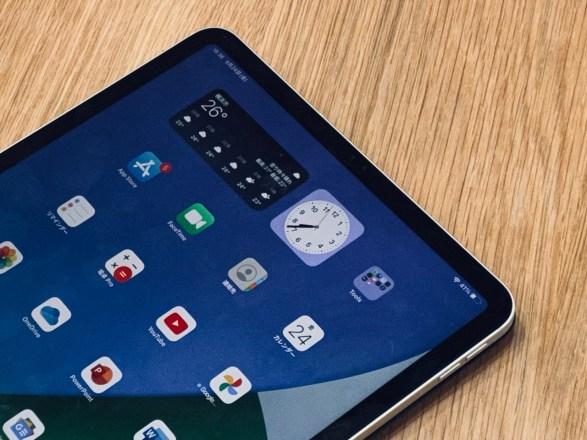 【お告げ?】突然iPad Pro(11inch初代)が故障【修理費59,180円】
