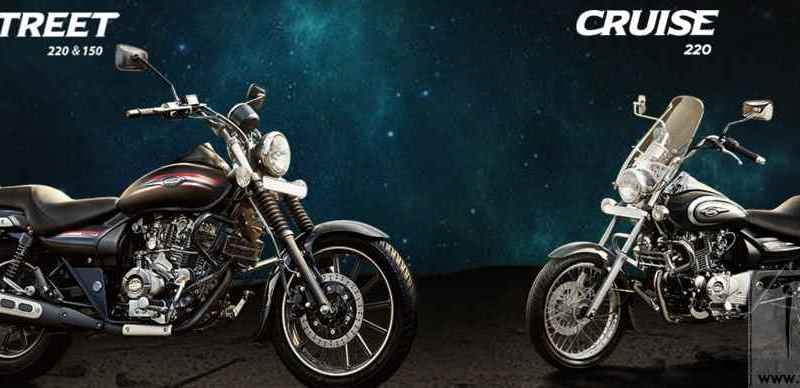 Video: 2015 Bajaj Avenger series official video