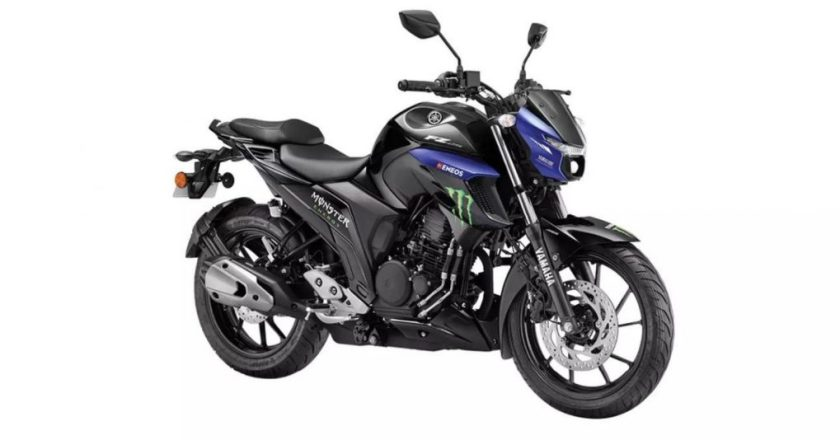 Limited edition Yamaha FZ 25 MotoGP launched at INR 1.36 lakh