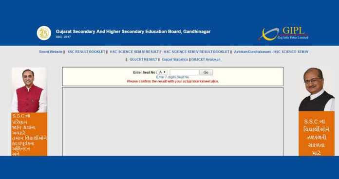 Gujarat Board GSEB SSC Class 10 Result 2017 will be available online at gseb.org (Web Image)