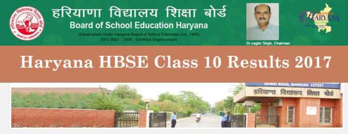 Haryana Board of School Education (HBSE) has declared HOS Secondary Examination Result 2017 at government official website bseh.org.in (Rep Image)