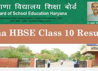 Haryana Board of School Education (HBSE) will declare Haryana HBSE Class 10 Results 2017 very soon on government official website – bseh.org.in (Rep Image)