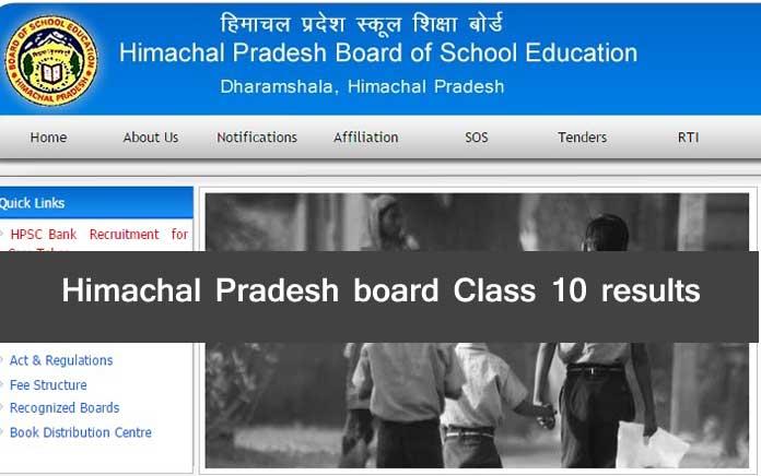 Himachal Pradesh board Class 10 results has been declared (Rep image)