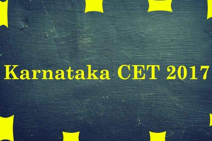 Karnataka Examination Authority (KEA) will declare Karnataka CET 2017 results on May 30 at kea.kar.nic.in (Photo/TechObserver)