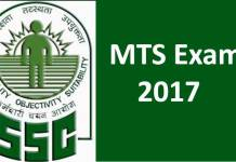 Top 10 things to know about SSC MTS Exam 2017 (Representative Image)