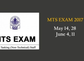 What to expect in SSC MTS Paper 2017 on May 14, 28 and June 4, 11 (Photo/TechObserver)