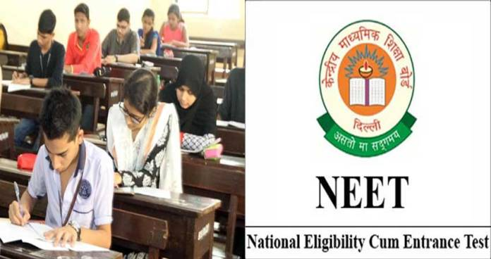 The National Eligibility cum Entrance Test (NEET) for undergraduate is being held across India. A total of 11,35,104 students who have registered for the CBSE NEET 2017 exam are giving their exams at 104 cities across India (Rep Image)
