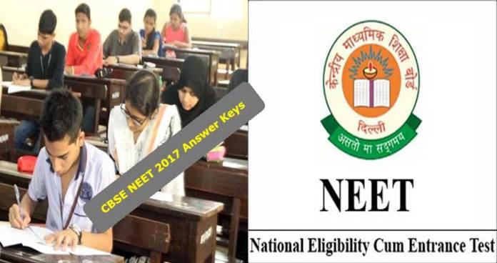 No question papers and answer keys for CBSE NEET 2017 have been uploaded officially by CBSE but some of the coaching institutes have shared question papers and answer keys (Rep Image)