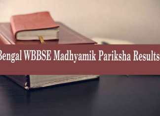 West Bengal WBBSE Class 10 results 2017: WBBSE Madhyamik Pariksha results 2017 will be declared on May 27 at wbresults.nic.in, said reports (Rep Image)