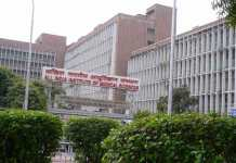 The AIIMS MBBS Entrance Exam Results 2017 will be made available at aiimsexams.org and on the website of six regional AIIMS (Photo/Agency)