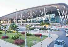 GVK exits Bangalore Airport (Photo/Agency)