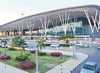 GVK exits Bangalore Airport (Photo/Agency)